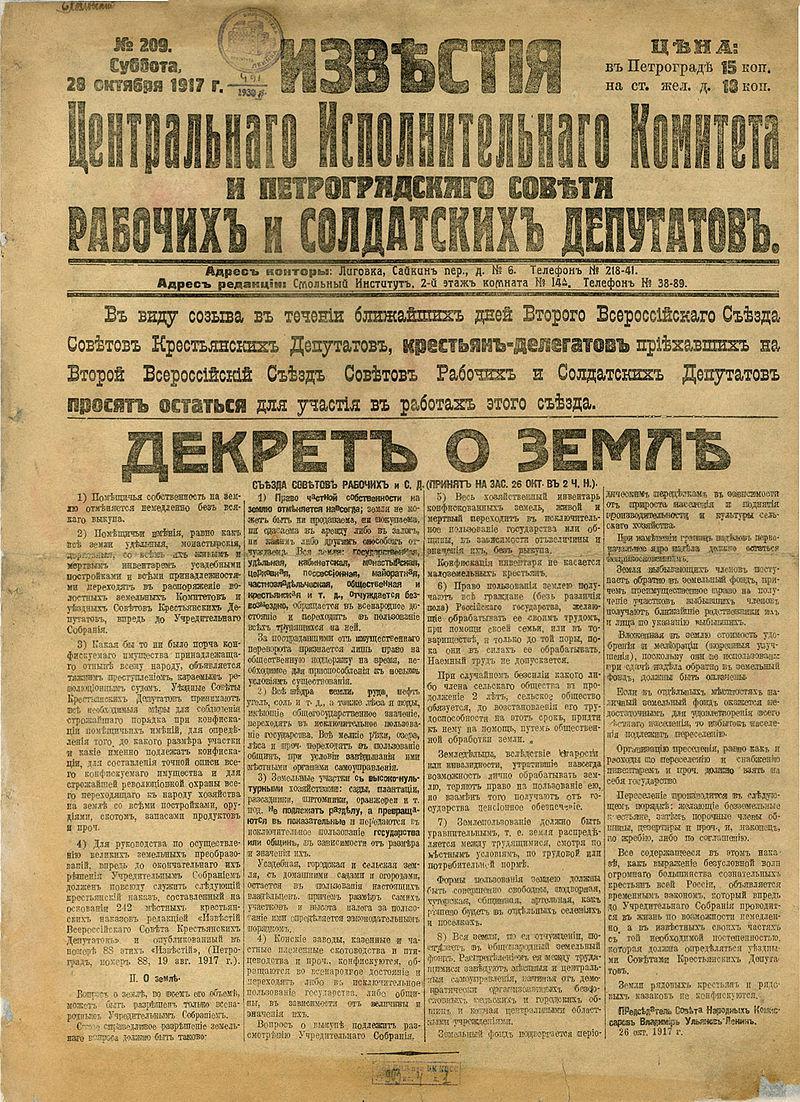 Mayo 1917. La conquista de la tierra - Miguel Salas | Sin Permiso